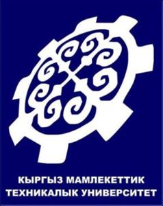 Кыргызский Государственный Технический Университет им. И. Раззакова